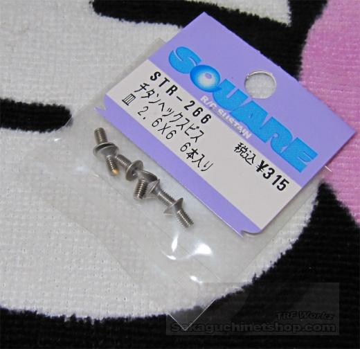 Square Titanschrauben DIN7991 M2.5 Senkkopf M2.5x6mm (6 Stück)