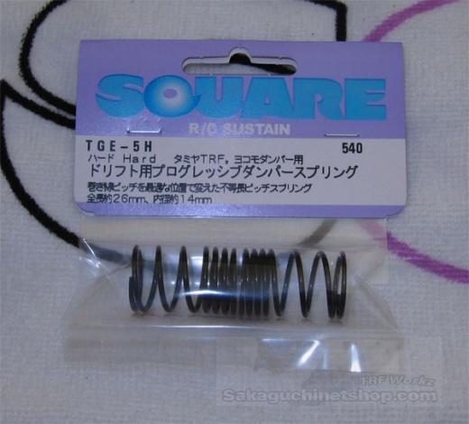 Square TGE-5H Federn (Drift) - Hart
