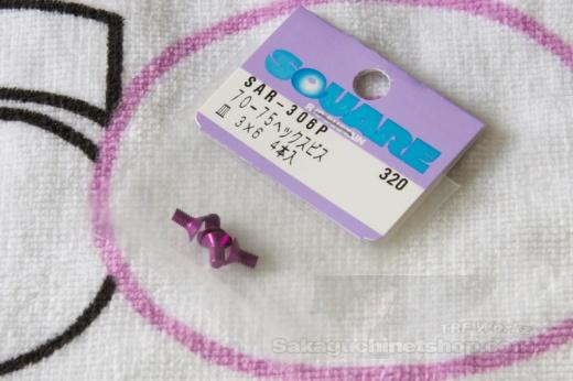 Square Aluschraube Purple Senkkopf M3x6mm