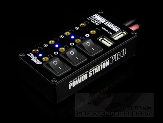 Muchmore MR-PSPB 12V Power Station Pro Multi Distributor Blue