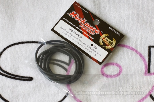 MuchMore MR-SFWK16 Silikon Powerkabel 16AWG 1m