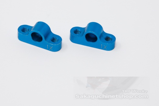 [Used] Tamiya 54171 TA05 ver.II Seperate Suspension Mounts (1X) (Condition 2)