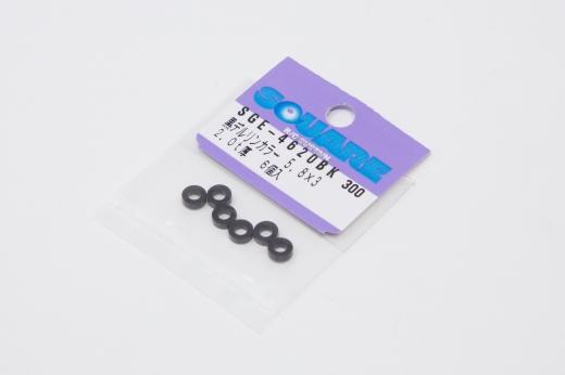 Square SGE-4620BK Aluspacer 3x5.8 x 2.0mm Schwarz (6 Stück)