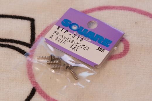 Square Titanschrauben 3mm Schneid-Senkkopf 3x10mm (6 Stück)