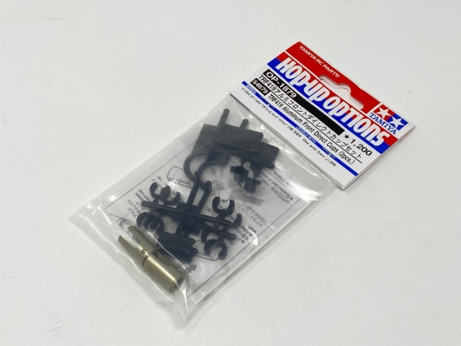 Tamiya 54879 TRF419 Alu Front Direct Cups (2 pc.)