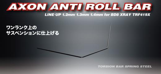 Axon Anti Roll Bar Yokomo BD9 Rear 1.3mm