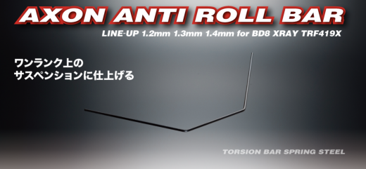 Axon Anti Roll Bar Yokomo BD9 Rear 1.4mm
