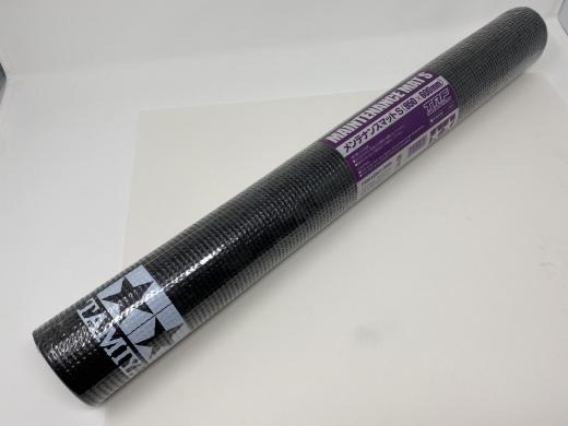 Tamiya 42251 TRF Pit Mat (Small) 950x600mm