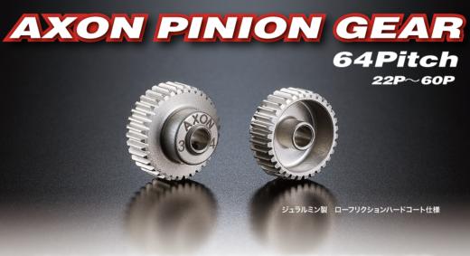Axon 64dp 7075 Alu Pinion Gear 23T