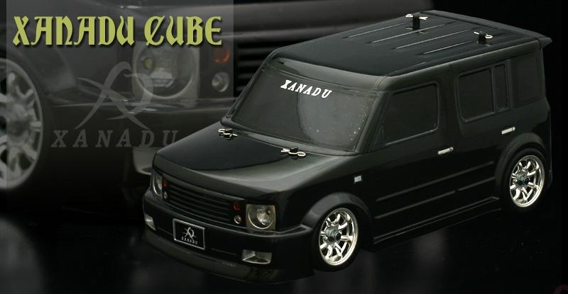 abc hobby 1 10m xanadu cube rc modellbau dai sakaguchi. Black Bedroom Furniture Sets. Home Design Ideas