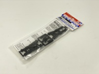 Tamiya 53928 TRF416 Short Reversible Sus Arms (4) (D-Parts)