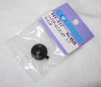 Square SGE-637 64dp Steel 37T Pinion Gear