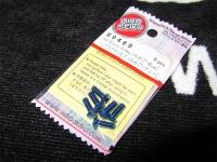 Hiro Seiko Steelscrew T-Blue M3 Button-Head 3x8mm (6 pcs.)