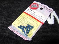 Hiro Seiko Steelscrew T-Blue M3 Button-Head 3x10mm (6 pcs.)
