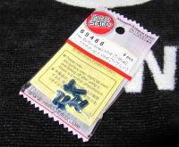 Hiro Seiko Steelscrew T-Blue M3 Button-Head 3x6mm (6 pcs.)