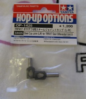 Tamiya 54425 Heavy Duty Diff Cup Joint for TRF417 Gear Diff Ver.