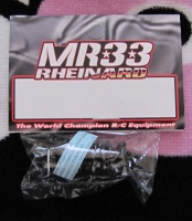 MR33 Rheinard Ride Black Coil Springs Silver 0.268kgf/mm