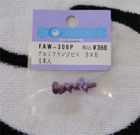 Square Flanged Aluscrew Purple Button-Head M3x6mm