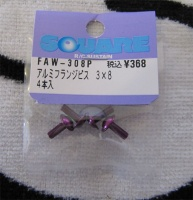 Square Flanged Aluscrew Purple Button-Head M3x8mm