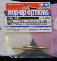Tamiya 54042 TRF501/511/201 Damper Hard TiN Piston Rod Front (2)