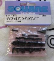 Square STY-182 Yokomo BD7 2014 Black Aluschraubensatz