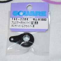 Square TGE-22BK High-Torque Servosaver Aufsatz Alu Schwarz