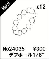 ABC-Hobby 24035 Genetic/Goose 1/8 Diffkugeln (12)