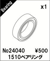 ABC-Hobby 24040 Genetic/Goose Ball Diff Ball Bearing 1510