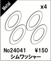 ABC-Hobby 24041 Genetic/Goose Diff Passscheiben 10mm