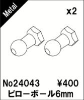 ABC-Hobby 24043 Genetic/Goose 6mm Kugelköpfe für Dämpfer
