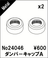 ABC-Hobby 24046 Genetic/Goose Dämpfer-Schraubkappe Oben