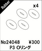 ABC-Hobby 24048 Genetic/Goose Dämpfer O-Ringe P3