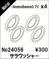ABC-Hobby 24056 Genetic/Goose Kugelkopf-Spacer Radträger