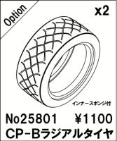 ABC-Hobby 25801 1/10m CP-B Radial Tire