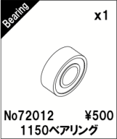 ABC-Hobby 72012 Genetic/Goose Rad-Kugellager 1150
