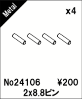 ABC-Hobby 24106 Genetic/Goose 8.8x2mm Stift