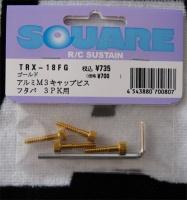Square Aluschrauben Gold M3 für Futaba T3-PK