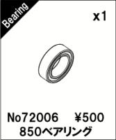 ABC-Hobby 72006 Genetic/Goose Kugeldiff-Kugellager 850