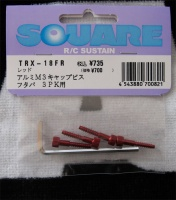 Square Aluscrews Red M3 for Futaba T3-PK