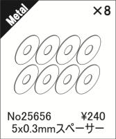 ABC-Hobby 25656 Gambado Diff 5x0.3mm Unterlegscheiben