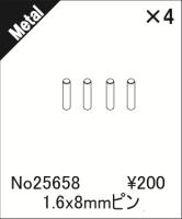 ABC-Hobby 25657 Gambado 2x9mm Pin