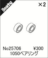 ABC-Hobby 25706 1050 Kugellager (2 Stück)