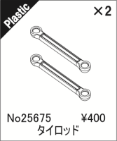 ABC-Hobby 25675 Gambado Tie Rods