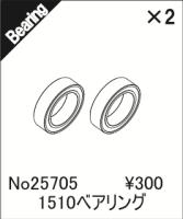 ABC-Hobby 25705 1510 Kugellager (2 Stück)