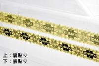 ABC-Hobby Scale Masking Tape 20mmx18m
