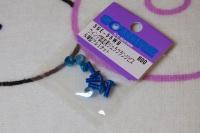 Square SGE-55WB Spoiler-Fastening Kit (Tamiya Blue)