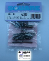 Square STG-52 Tamiya DF-02 DF02 Titanium screw set