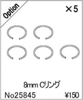 ABC-Hobby 25845 Gambado 8mm C-Clips