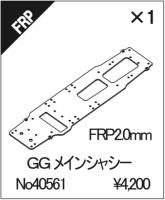 ABC-Hobby 40561 Grande Gamabdo Main Deck