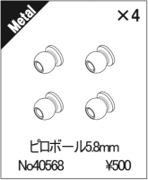 ABC-Hobby 40568 Grande Gamabdo 5.8mm Pivot-Kugelköpfe(2)